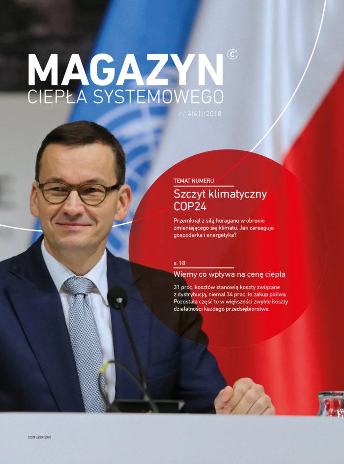Magazyn Ciepła Systemowego - 41